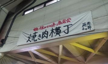 20120908_162833