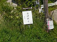 250425_1